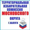 ТИК Московского округа